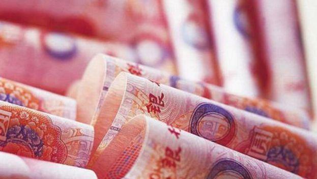 民币汇率一路下跌!普通人如何抢抓投资良机?