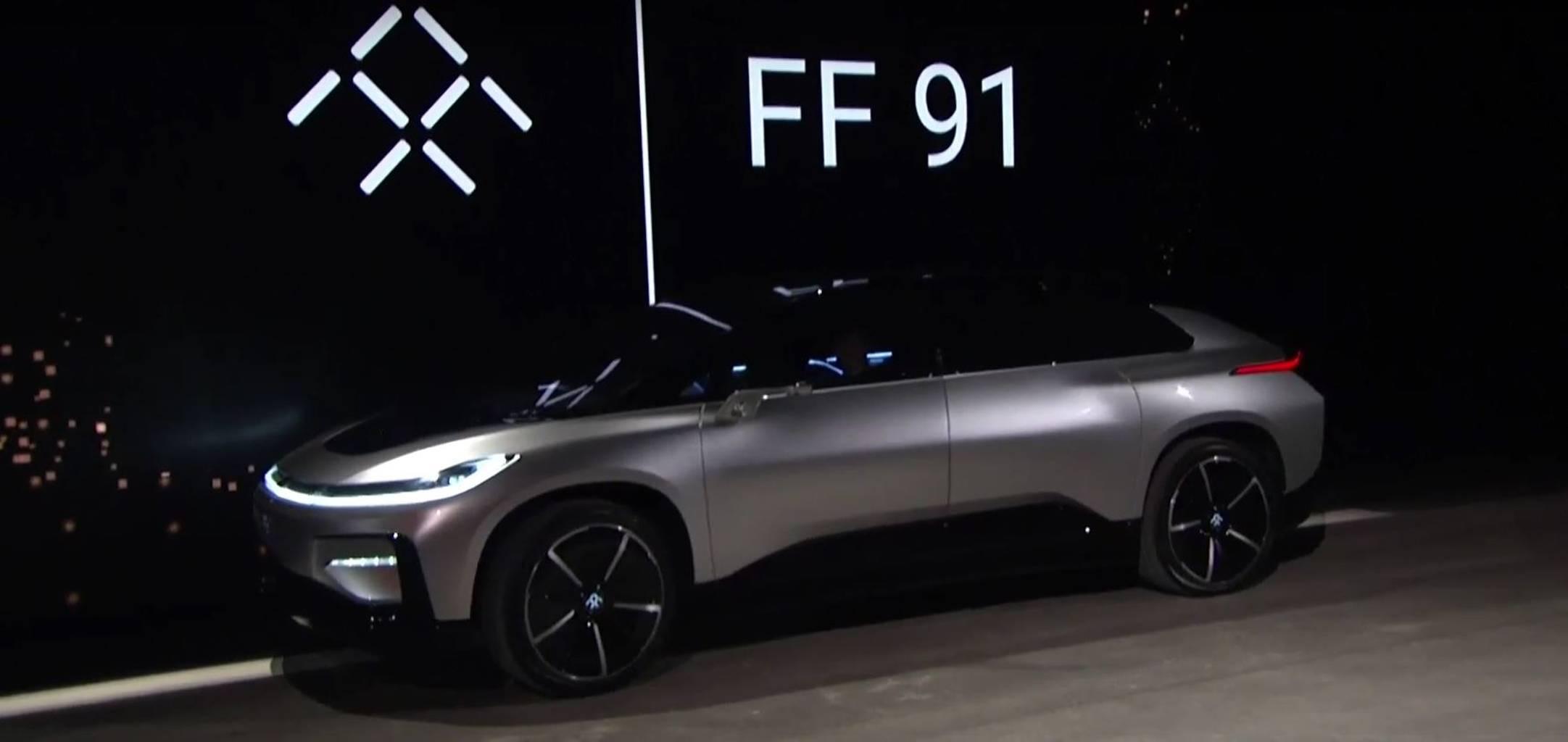 恒大健康以67.46亿港元成为FF汽车第一大股东