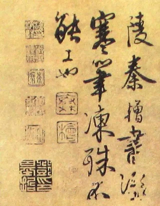 但是,由于秦桧是奸臣,才把这种字体命名为宋体字. 作品鉴赏图片