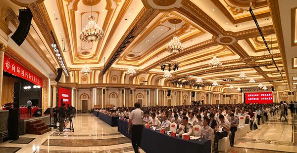 """连遭环境部严词批评后,江苏泰州开三千人大会""""向污染宣战"""""""