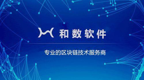中国商业银行拥抱区块链有几种姿势?