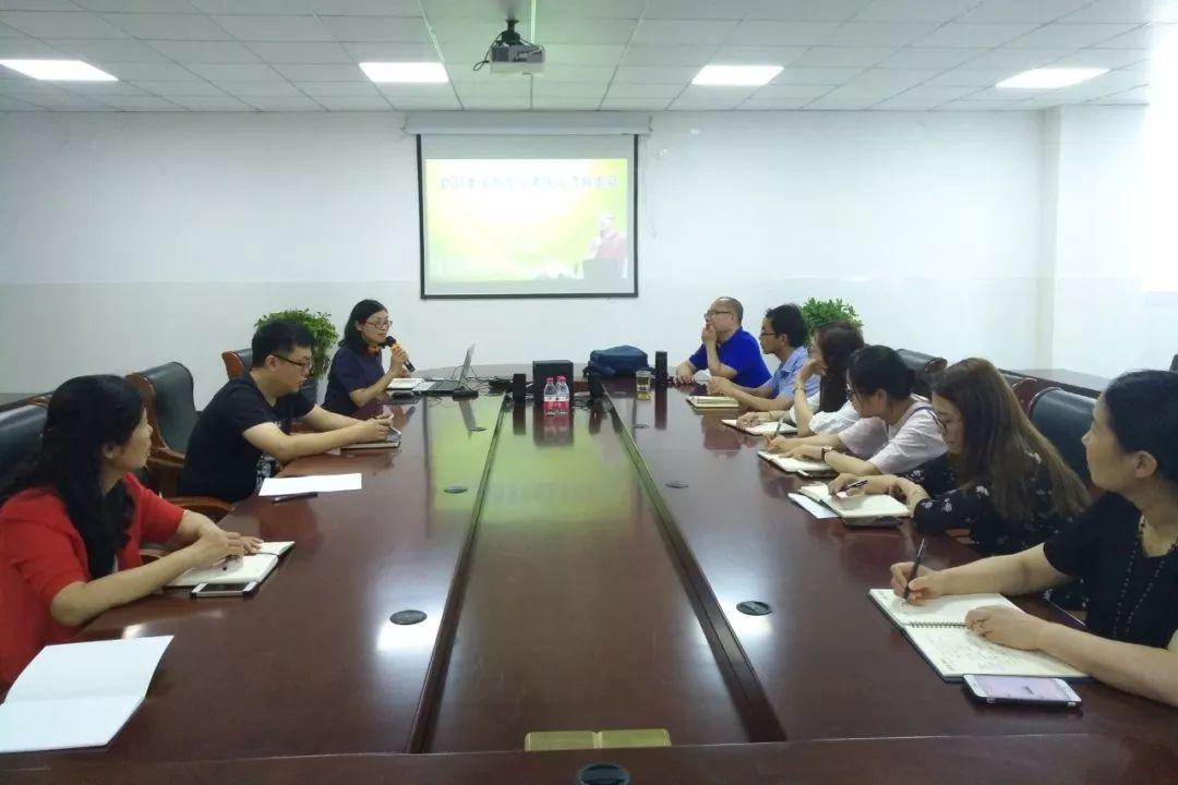 海门中南国际小学金蔷薇周刊第七期