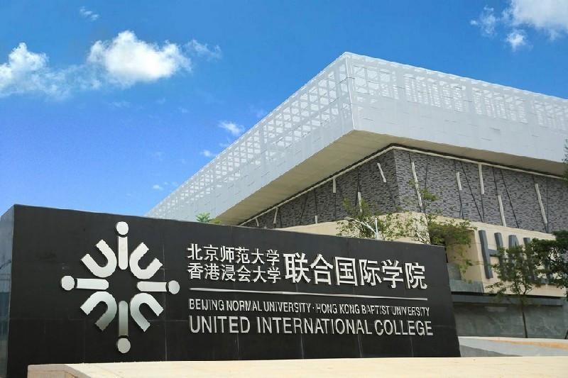 2018广东高考分数线出炉 走,到世界级湾区上国际化大学