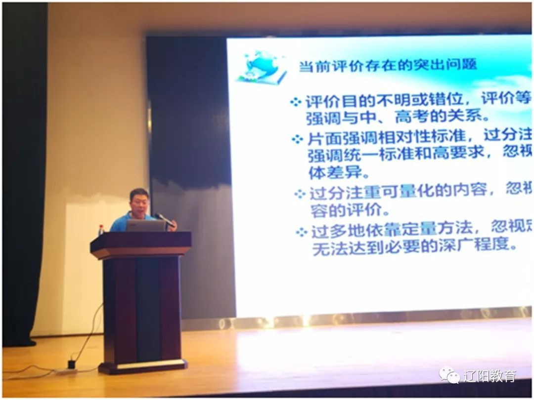 辽阳市排名素质生涯高中培训评价和综合学生规划指导四川省召开综合高中图片