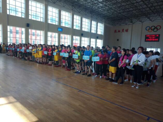 第二届双鸭山市(电大杯)黑龙江省毽球邀请