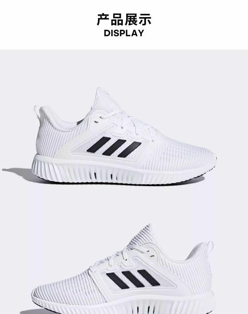 adidas neo专区