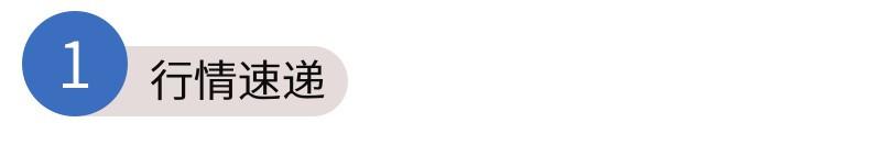 """【0625币学早报】CNBC要为比特币举办""""葬礼"""";比特币成通货膨胀避险手段"""