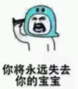【每日一笑】新澳门金莎娱乐场官网