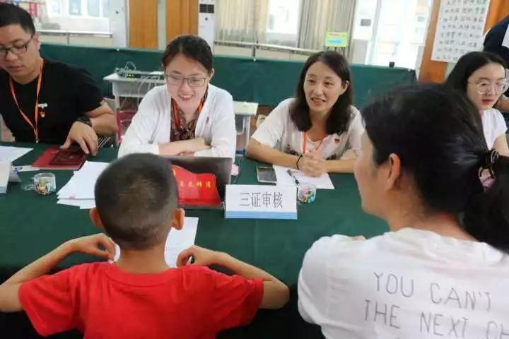 杭州家长砸300多万买学区房,报名时傻眼:可能读不了!这几种情况都要调剂,买房慎重啊