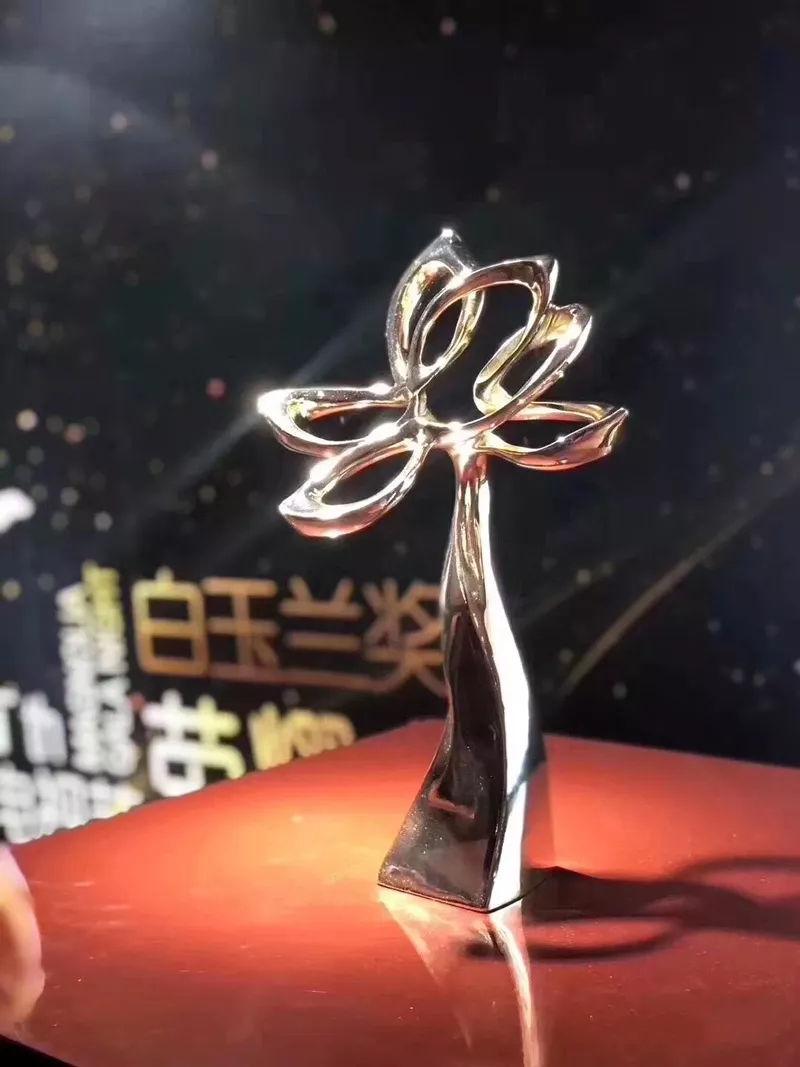 恭喜!央视创新综艺节目《国家宝藏》斩获「白玉兰大奖」