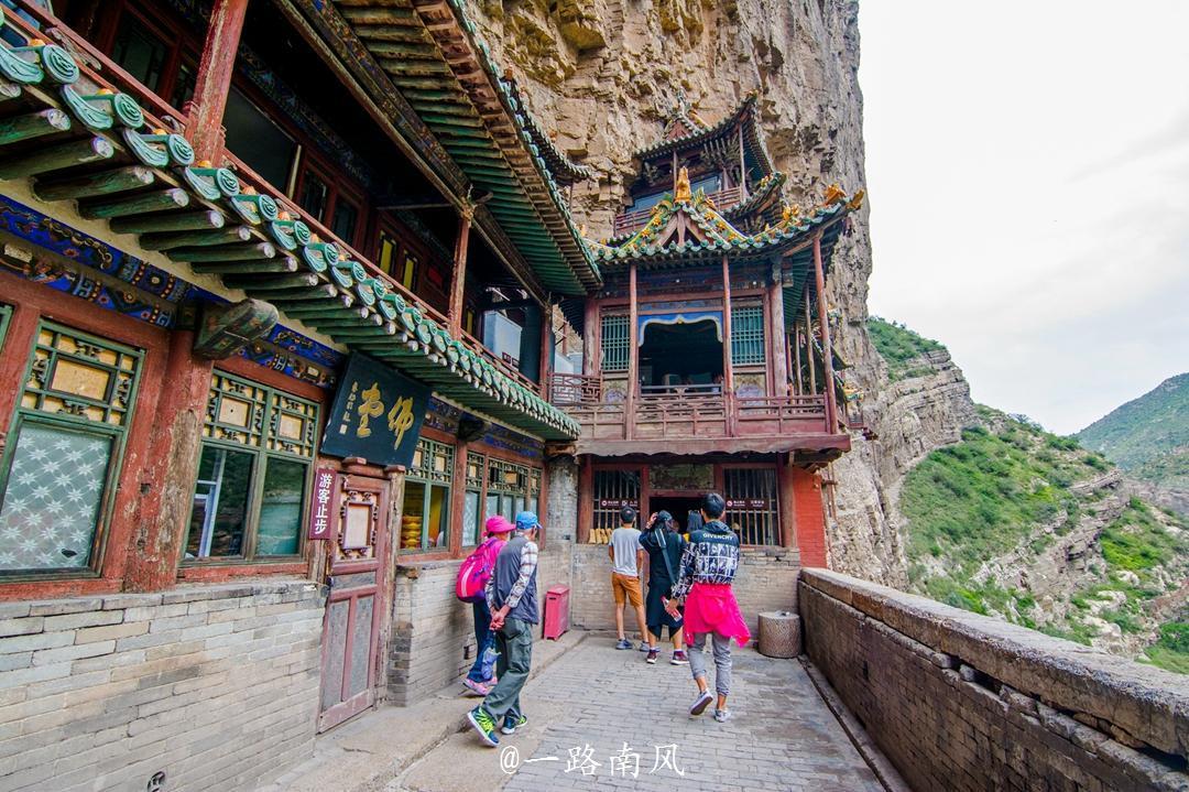 """山西最""""惊险""""的建筑,建在悬崖峭壁上,长年游客如云! - yuhongbo555888 - yuhongbo555888的博客"""