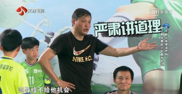 """江苏卫视《踢球吧!少年强》真人版""""足球小将""""强势霸屏"""