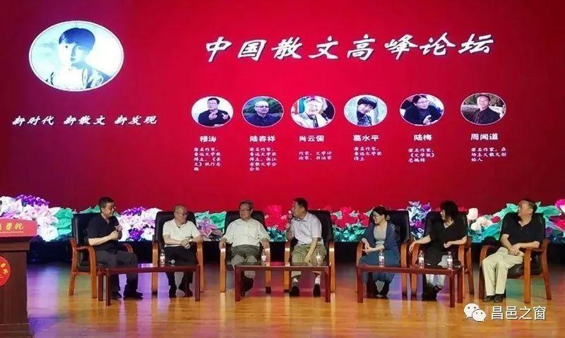 贾平凹,肖复兴,赵丽宏,迟子建,叶文玲等多位中青年作家获得此殊荣.图片