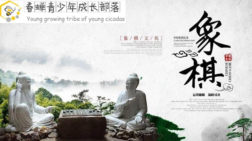 """第一届""""春蝉杯""""青少年中国象棋大师赛即将于7月1日在黄山拉开帷幕"""
