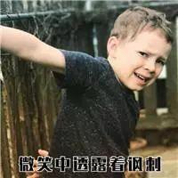 E句话看天下丨谢娜收宣仪做徒弟,海南甜心综艺