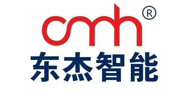 logo logo 标志 设计 图标 640_309图片