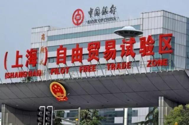 宋清辉:上海自贸区25条举措加速金融开放 力度或史无前例