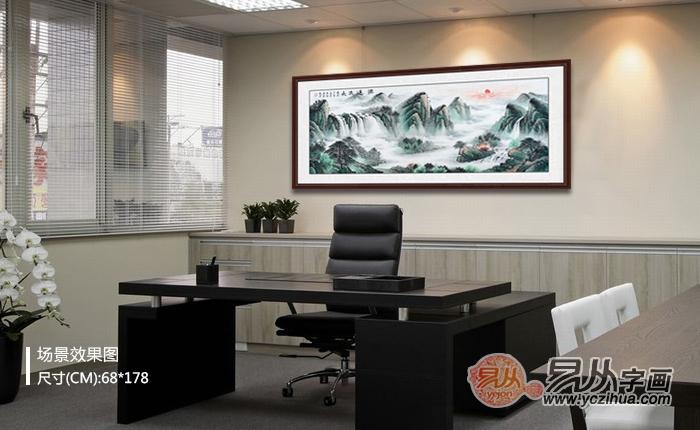 兼顾艺术与风水的办公室装饰字画分享