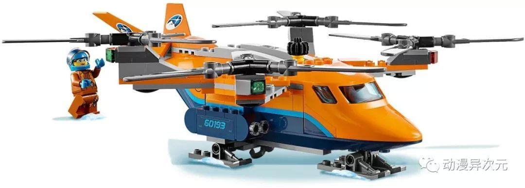 四螺旋桨直升机图片
