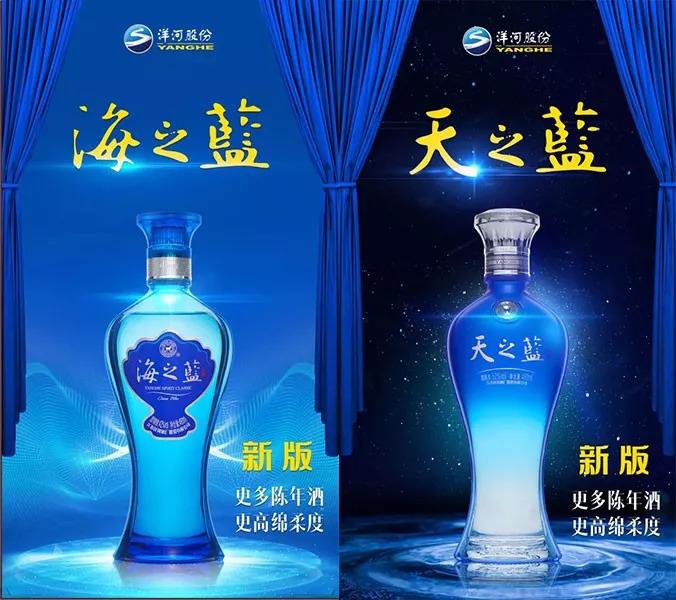 海之蓝官网价格表 海之蓝52度多少钱一瓶