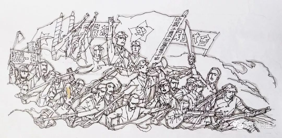 恶魔在身边小?_唱支山歌给党听 ——我的革命历史题材美术创作回望