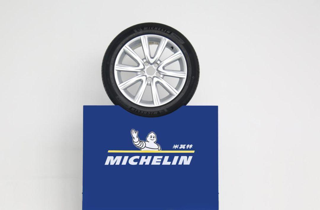 米其林浩悦四代轮胎正式在中国上市