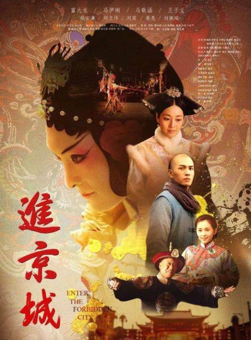 乔家大院后12年,马伊琍与胡玫再合作进京城,未上映已获四大奖!