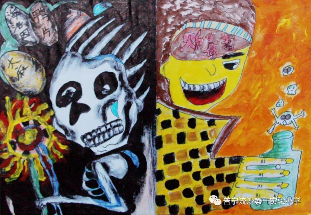 禁毒创意绘画大赛优秀作品展图片