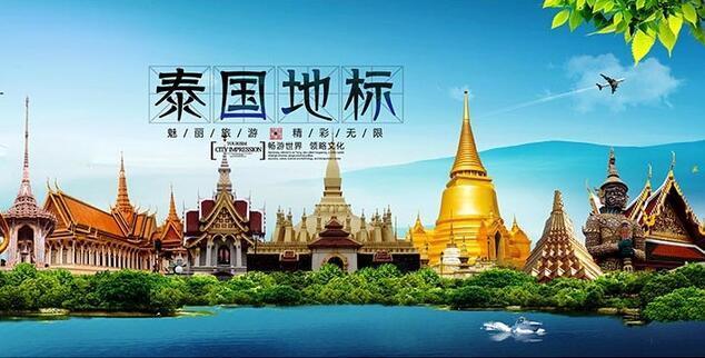 在泰国买房有哪些注意事项?
