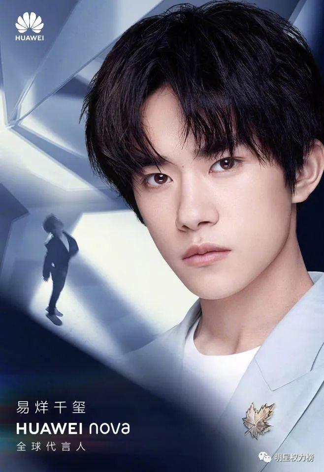 榜妹热线   易烊千玺新资源、刘昊然新戏、《流星花园》播出、Justin综艺