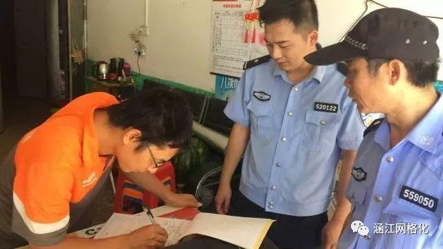 """实有人口信息采集表_上海新""""人口管理规定""""4月1日起施行进一步丰富了实有"""