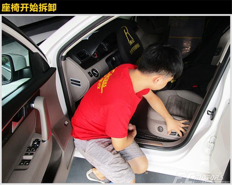 【锋程车改】广州从化市专业改座椅通风-大众迈腾汽车通风座椅改