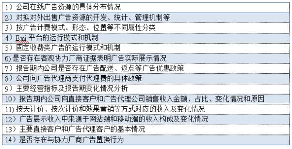 【小米风波】属真属假的互联网公司?!