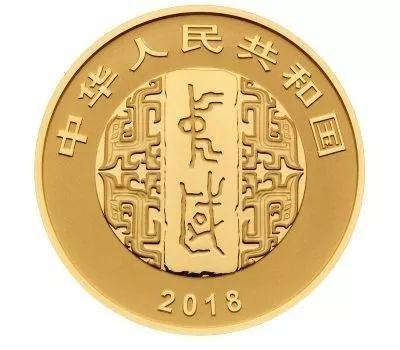 书法纪念币今日发行!现两大利空!