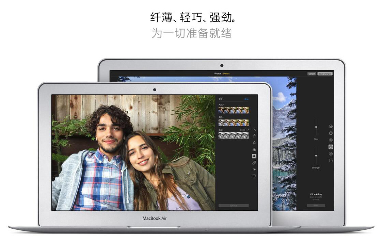 下半年新品:廉价MBA、刘海iPad、大屏手表