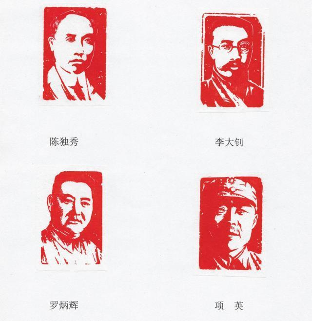 著名书画篆刻家侯勇历时半年创作50方杰出共产党人肖像印献礼党的生日图片