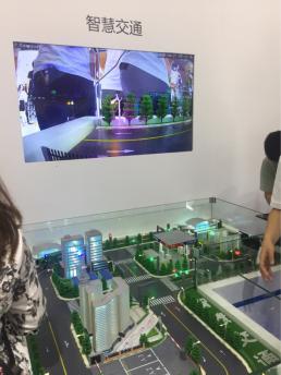 赋能未来:中国移动智慧政企精彩亮相2018世界移动大会·上海-焦点中国网