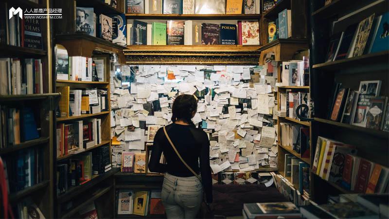 写文案,是你与千千万万读者的狂欢