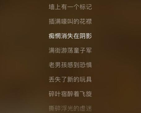 2019华语歌排行榜_音乐内地