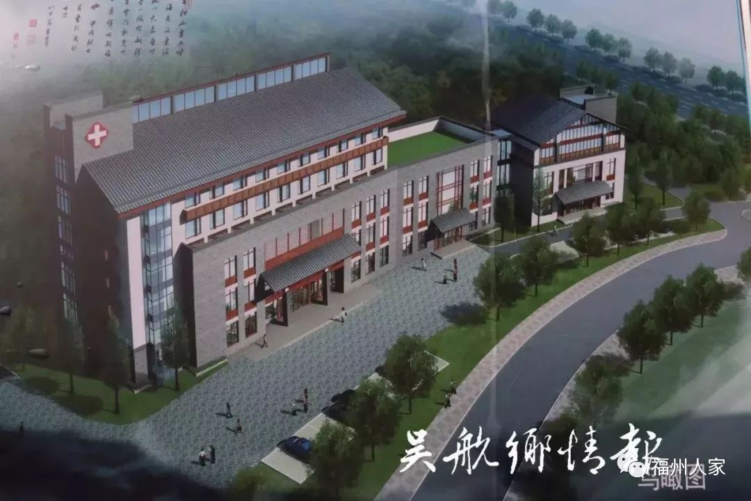 古槐中心卫生院新院效果图图片