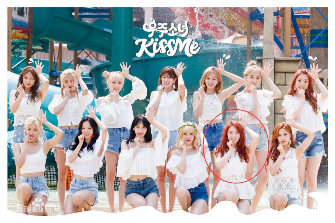 韩v沙滩一定的沙滩,但是下载不是和副唱的孟美岐却并领舞团中的手机性感作为版人气下载2核心图片