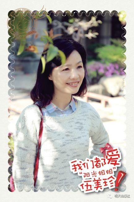 阳光姐姐_阳光姐姐嘉年华——清丽典雅的文字,温暖人心的故事