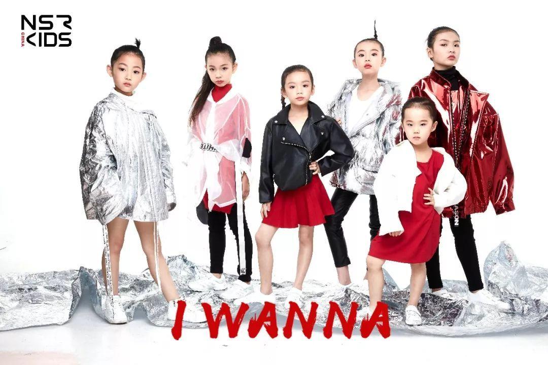 小模特注意,2018新丝路少儿模特大赛温州赛区启幕!报名请进