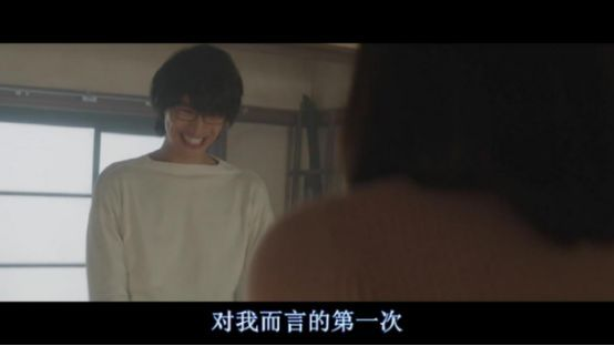 爱上了这个日本女孩,只因为看了这部岛国纯爱片.