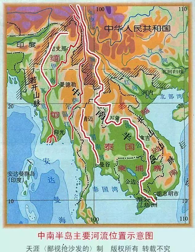 中南半岛人口_影响中南半岛人口和城市分布的主要原因是 A.水源充足B.地势较