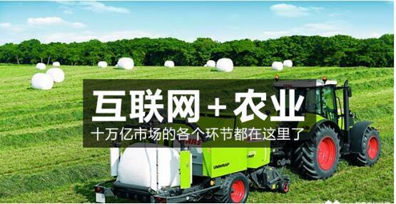 """""""互联网+农业""""前景好 千万用户涌入农产品众筹市场掘金"""