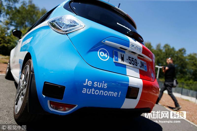 法国无人驾驶汽车上路实验 色彩酷炫科技感十足