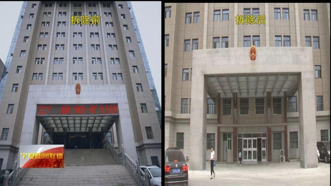 焦点丨兴庆区政府大楼楼梯被拆,群众看了都说好