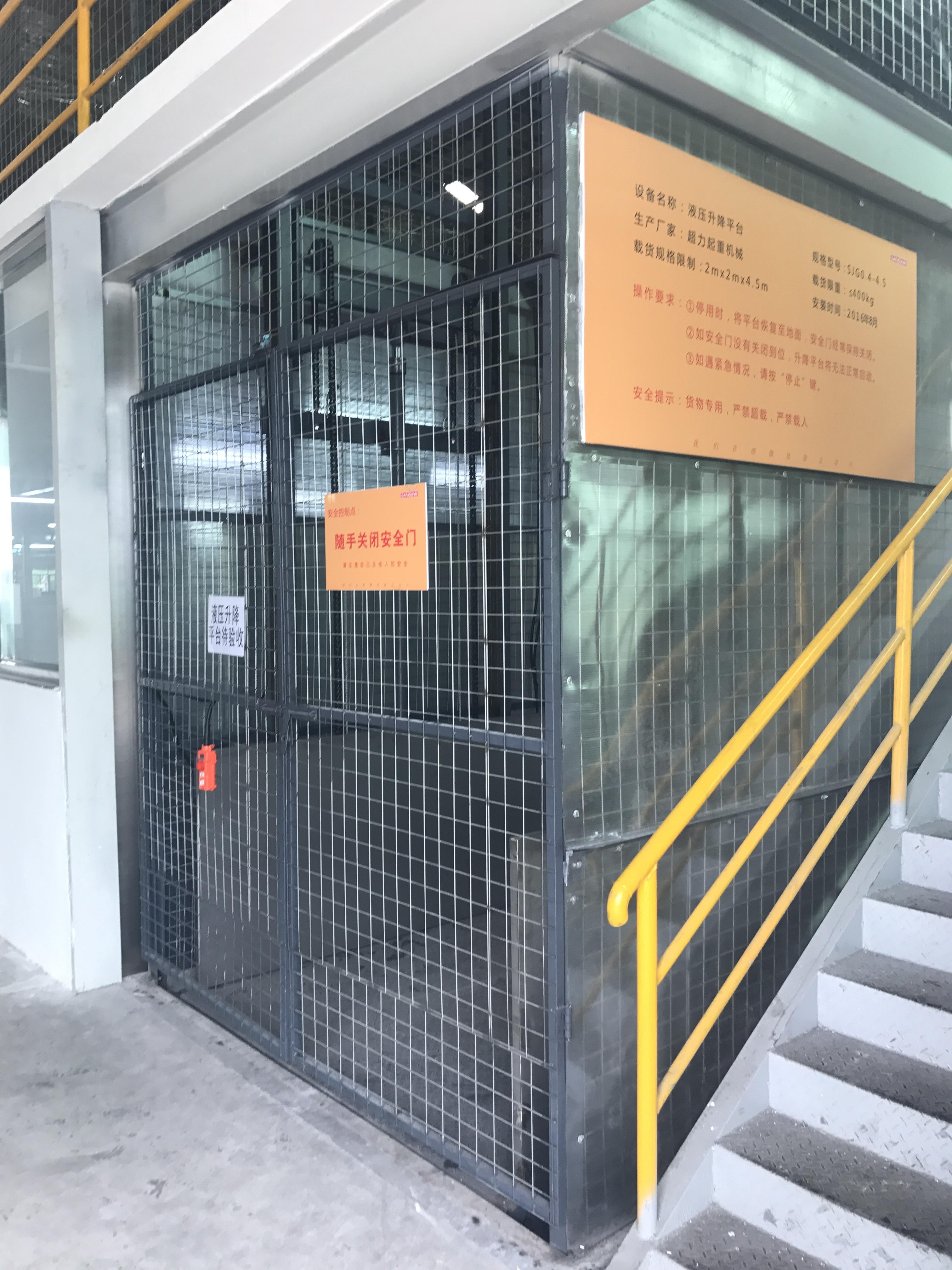 导轨式液压升降货梯安装过程中有那些污染物?图片