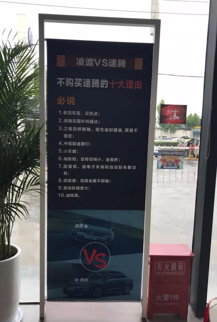 http://www.carsdodo.com/jiashijiqiao/324882.html